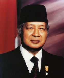 Photo of President Suharto - Corruption